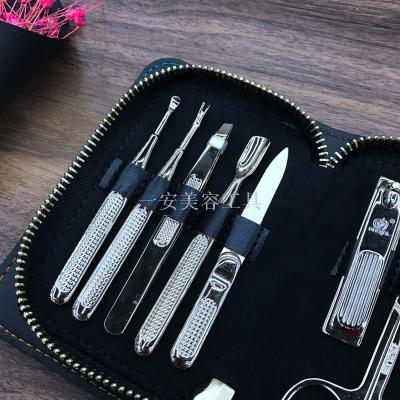 High-grade stainless steel nail clippers set beauty Manicure set 8 Piece Gift Set