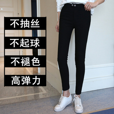 South Korea spring magic pants female wearing black leggings with velvet thickened nine pencil pants