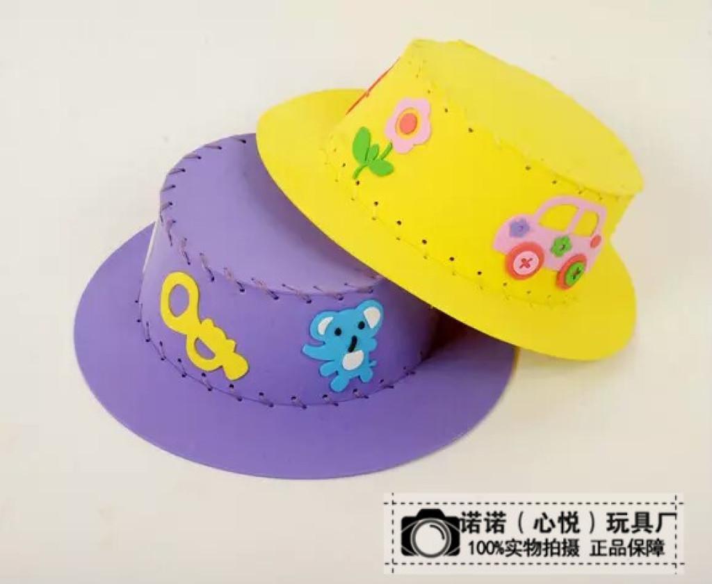 儿童手工diy制作 eva帽子 无纺布幼儿园 diy益智玩具