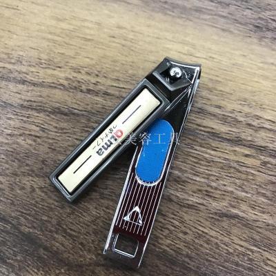 High-grade nail scissors nail clipper Nail Tool