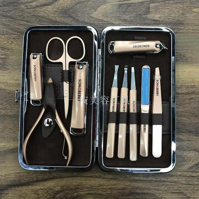 Manicure Nail Set Beauty manicure tools Manicure suit