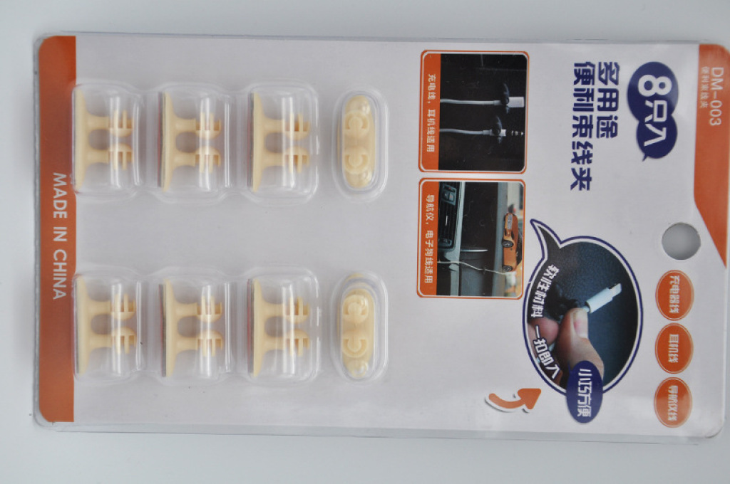69aab9b3abc03a6e5c9e12d72b44e9d8@1024w_1024h supply 8 card sorting clip black rice with headset wire harness