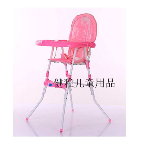 The new waterproof cloth cover your baby to eat chair multifunctional portable folding table children Scrub
