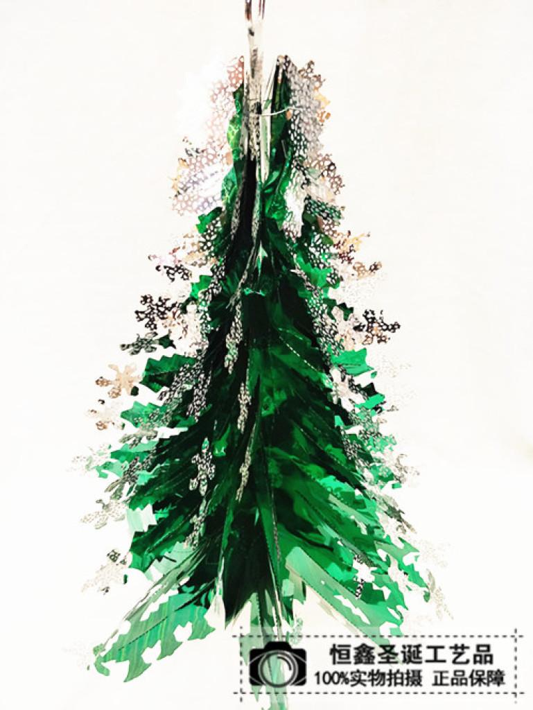 元旦商场装饰品拉花彩带店铺庆典活动天花板屋顶挂饰绿色圣诞树