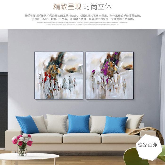 樵家画苑手绘油画简单欧式客厅沙发背景墙挂画_樵家