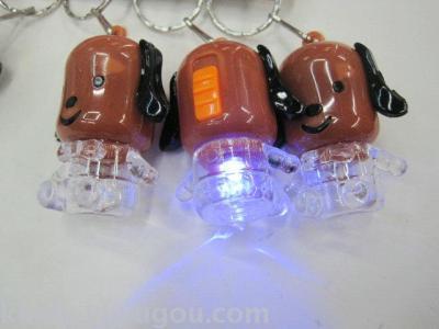 小狗钥匙扣灯挂件批发 小狗闪光灯钥匙圈 小狗狗带灯钥匙环