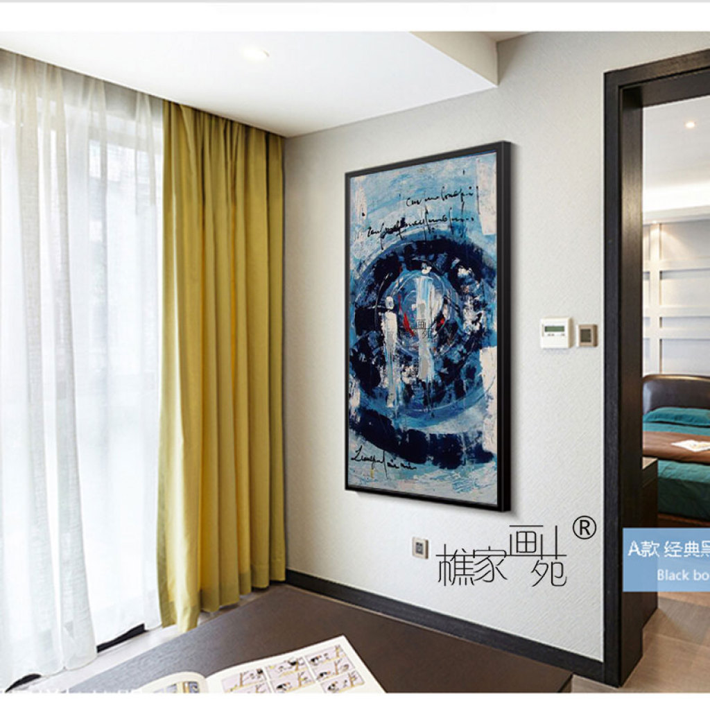 樵家画苑欧式简约抽象手绘油画玄关过道挂画书房客厅墙面画