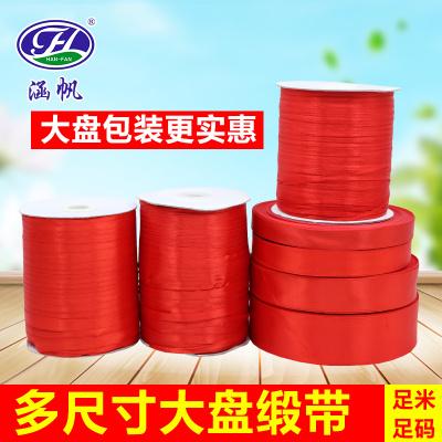 Red Satin Ribbons Party Car Decorative Ribbons Hair Accessories Ribbons DIY Materials