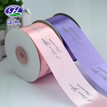 4cm polyester with printed LOGO ribbon gift box packaging ribbon DIY ribbon toy clothing accessories Ribbon