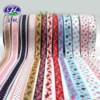 Ribbon printing ribbon printing polyester belt DIY bronzing Ribbon Ribbon clothing headwear rib belt