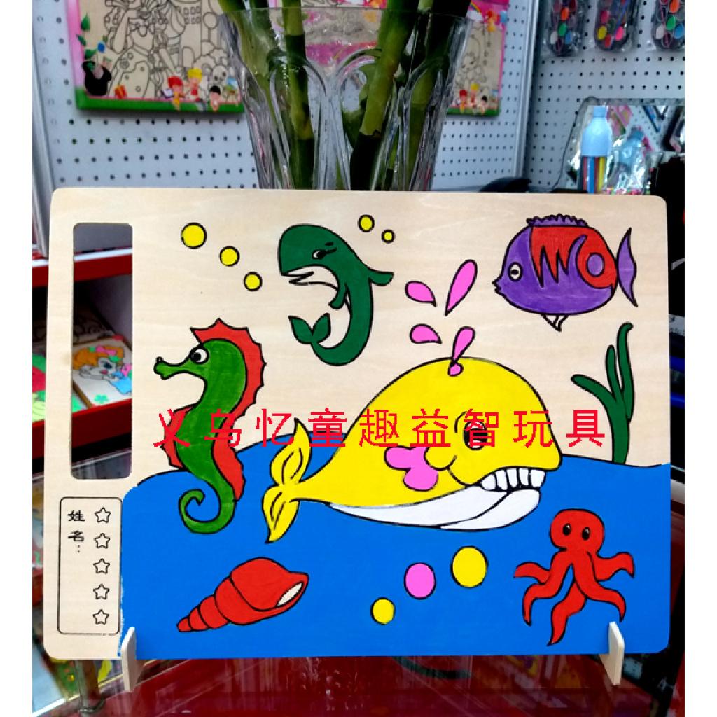 儿童木质双面填色木板画带支架 涂鸦金粉画彩泥画雪花泥珍珠泥画