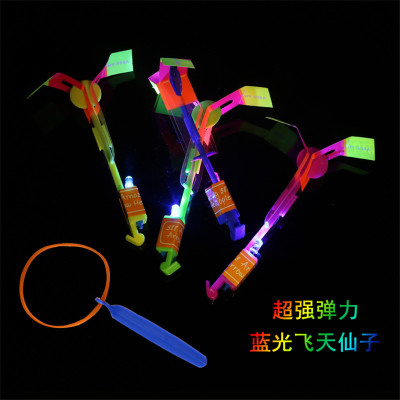 Red and blue arrows flying fairies ejection double flash blue light slingshot 588 arrows night