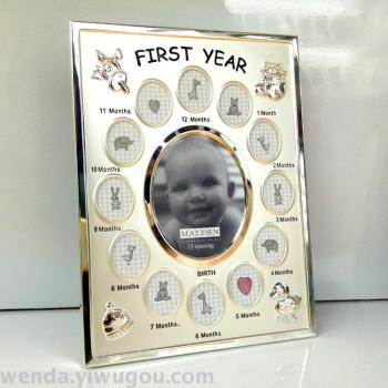 Silver ornaments, photo frames, photo frames, gifts, baby series