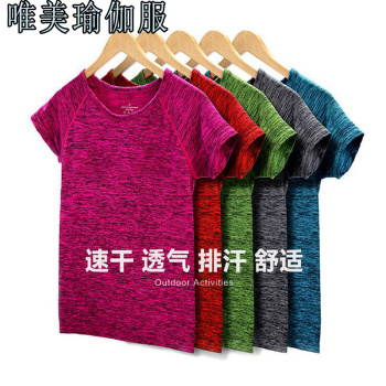 Women's  Short Sleeve Sports T-shirt Moisture Absorbent Quick Dry Yoga Clothing