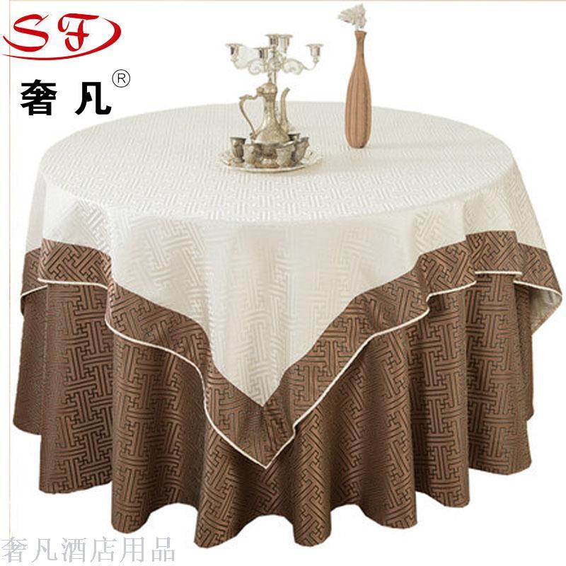 酒店餐厅圆桌台布
