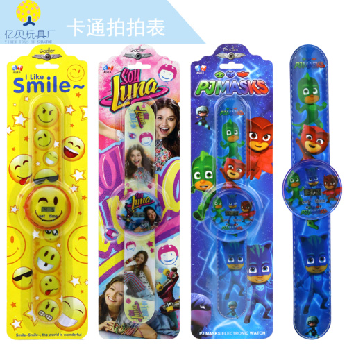 Cartoon watch masked pajamas patted watch