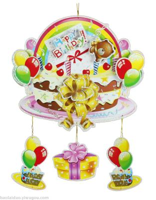 Bao Juan New Year's new three-dimensional birthday BJ797