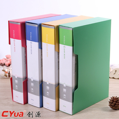 Bright new materials booklet environmental protection folder A4 paper clip.