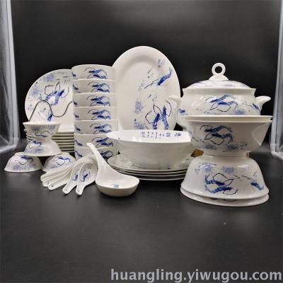 Supply Tableware ceramic bowl Jingdezhen tableware bowl plate bowl ...