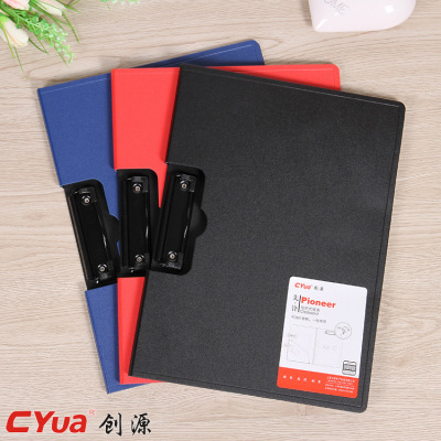 Professional production of A4 folder PP folder PP bag 8807.