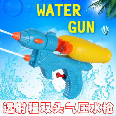 Summer toy cartoon children playing beach plastic floating double gun toy