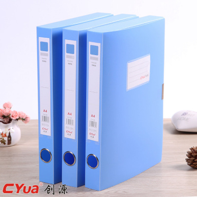 Office supplies 35 plastic new material thickened folder double clip.