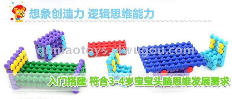 Supply Banchamm Stick Toys 150pcs