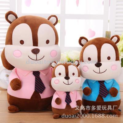 Cute little squirrel plush toy love girl doll doll plush toys children pillow pillow