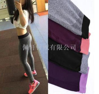 Fast selling Amazon outdoor Yoga Pants