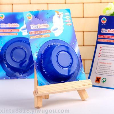 One yuan shop a single toilet automatic cleaning agent cleaning agent clean toilet clean toilet toilet toilet blue
