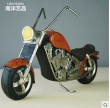 Motorcycle accessories and ornaments of a Harley model retro cafe restaurant industry wind decoration