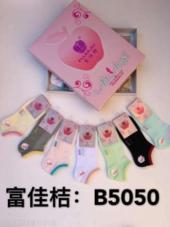 Supermarkets for the spring and summer of 2017 women Fujia orange thin cotton socks