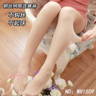 Wire mesh bikini plus large yards pantyhose female summer anti hook silk stockings stockings