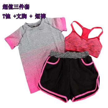 New Women Yoga Sport Suit Bra Set 3 Piece Female Short-sleeved Summer Outdoor perspiration wicking Sportswear