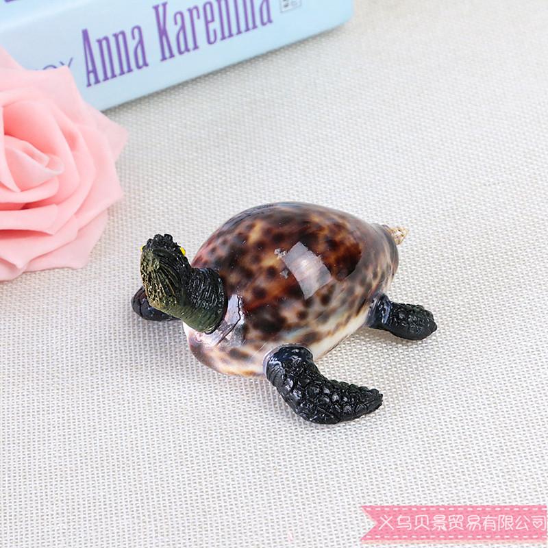 海螺贝壳手工工艺品乌龟家居装饰创意礼物摆件