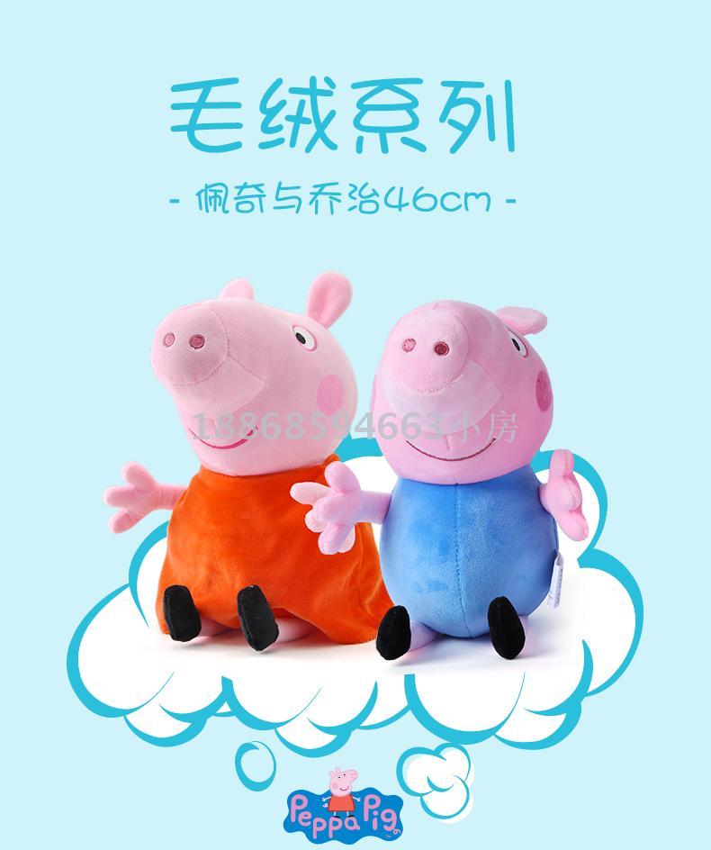 微信头像猪娃娃可爱