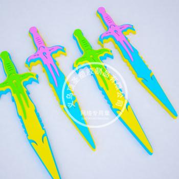 EVA foam toy sword handmade DIY toys (can be customized)