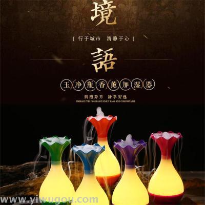 Jade net bottle humidifier aromatherapy Mini USB ultrasonic mute Nightlight air purification spray Moisturizing
