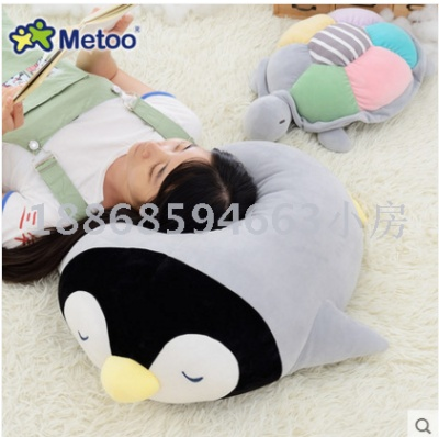 Plush doll metoo Penguin lying pillow pillow doll plush doll