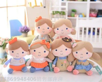 Plush Doll love doll doll doll lovers sitting seashells son