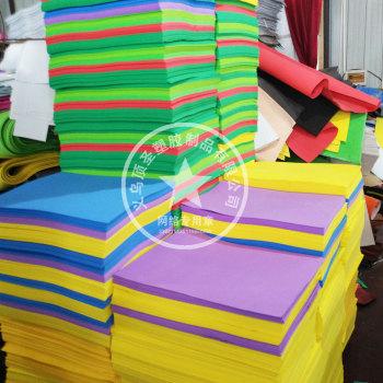 Manufacturers produce high elastic EVA environmentally friendly tasteless EVA sponge paper