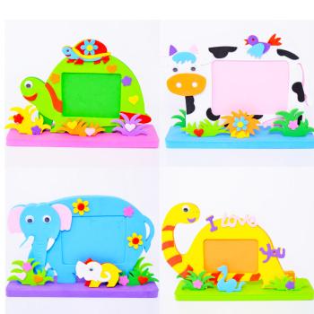 EVA stickers stickers EVA photo frame children's manual 3D stereo DIY toys