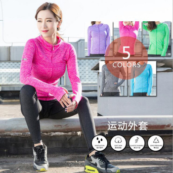 2017 Fitness Yoga Top Female  Quick-Dry Long Sleeve Running Shirt Sportswear Workout Gym Women's t-shirts Sport Jacket