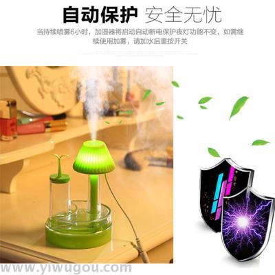 Desk lamp humidifier ultrasonic home humidifier Mini USB night lamp aromatherapy humidifier