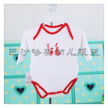 Multicolor baby underwear soft and comfortable