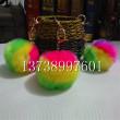 New rainbow color bag cap bag hair ball hanging DIY decorative hair ball pendant wholesale