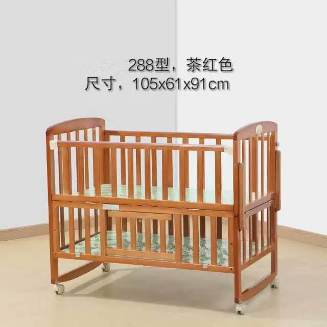多功能婴儿床宝宝睡床摇床木头床_ 健雅儿童用品_ 城