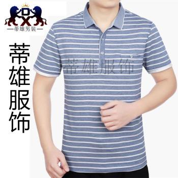 Short Sleeve T-Shirt New Men's shirt collar shirt