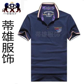 Men's new men's business cotton T-shirt