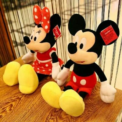 Disney plush toy Mickey Mouse, Mitch Mini doll doll doll